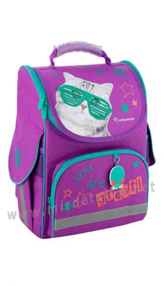 Ранец школьный каркасный Kite Education Rachael Hale R20-501S