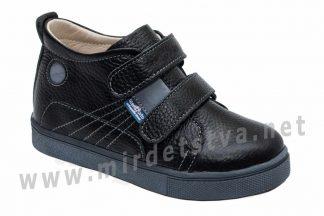 Кроссовки с продольным и поперечным супинаторами 4Rest Orto 06-609