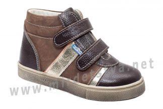 Ортопедические кроссовки для мальчика 4Rest Orto 06-604