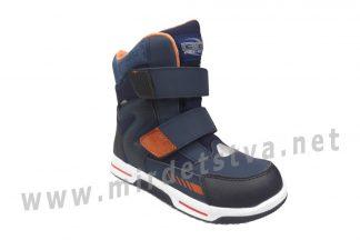 Зимние ботинки для мальчика B&G термо ZTE21-7/01
