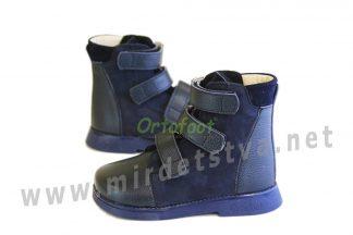 Ботинки детские ортопедические Ortofoot OrtoSpringBoots