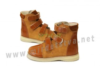 Демисезонные ботинки для детей Ortofoot OrtoCross-Eva 721 Fox