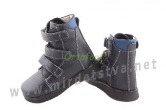 Демисезонные ботинки с выкладкой свода Ortofoot OrtoCross 721