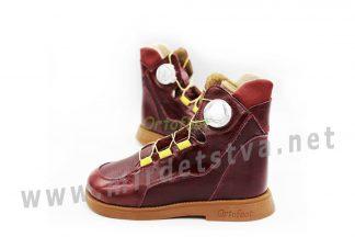Детские ортопедические ботинки Ortofoot OrtoCrossPremium