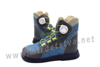 Ортопедические ботинки для мальчика Ortofoot OrtoCrossPremium