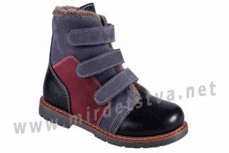 Стильные ортопедические зимние детские ботинки 4Rest Orto 06-713МЕХ