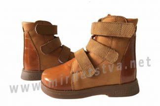 Зимние ботинки без супинатора Ortofoot OrtoCross-Eva 920 Fox