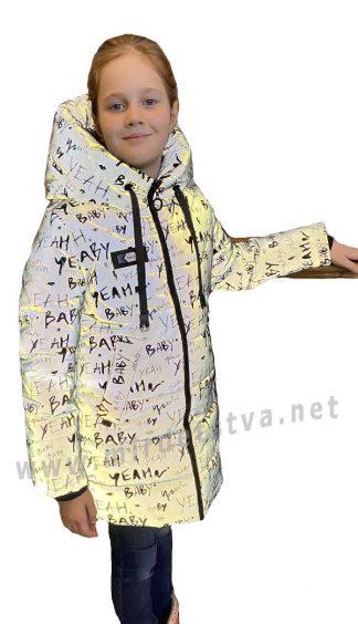 Зимняя светоотражающая куртка для девочки Nestta Lux