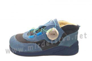 Антивальгусные кроссовки для детей Ortofoot ActiveCross Premium 411