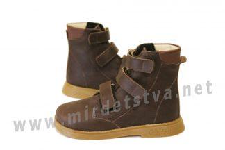Демисезонные ортопедические ботинки Ortofoot OrtoCross 721 Brown