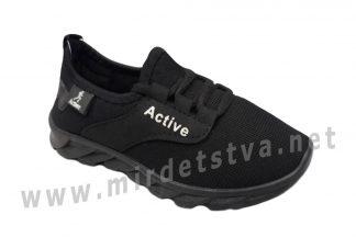 Спортивные кроссовки для мальчика Vends 08-17-04C