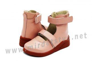 Высокие ортопедические туфли Ortofoot OrtoStabil 320