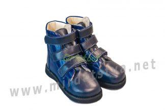 Зимние антиварусные ботинки для детей Ortofoot 902