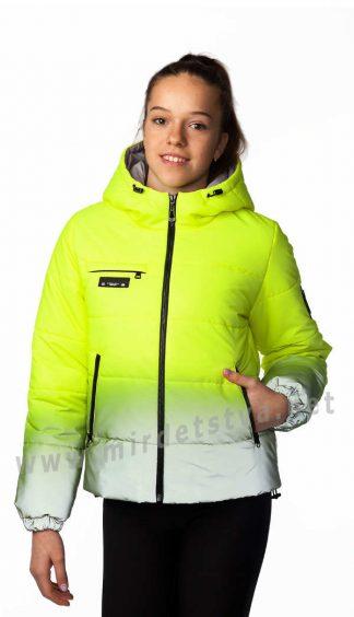 Яркая светоотражающая куртка для девочки Nestta Britney