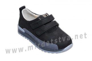 Кроссовки ортопедические для девочки 4Rest Orto 06-603