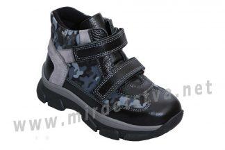 Демисезонные ботиночки для мальчиков ортопедия 4Rest Orto 06-578
