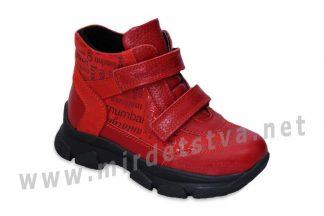 Красные ботиночки для девочек ортопедия 4Rest Orto 06-576