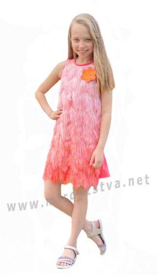 Стильное подростковое платье с бахромой Lukas Рио 9146