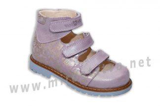 Детские ортопедические туфли с высоким задником 4Rest Orto 06-319