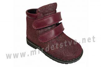Демисезонные ботинки для девочки Tops Д-522н бордо