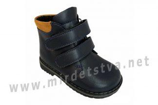 Демисезонные ботиночки на мальчика Tops Д-522н синий