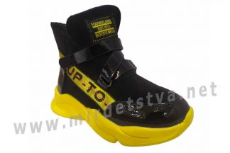 Легкие детские демисезонные ботинки на высокой подошве Clibee A95 black-yellow