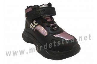 Практичные демисезонные ботинки на девочку Clibee DH272 black-pink
