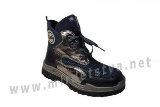 Красивые демисезонные ботинки TOM.M C-T7819-C