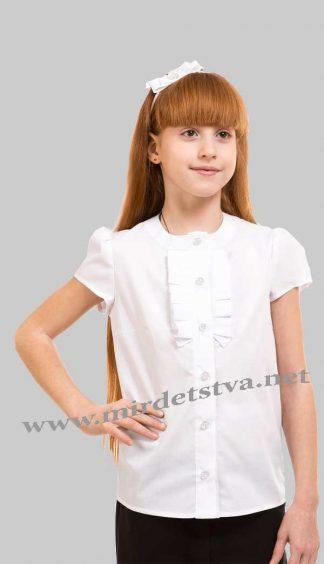 Блуза школьная для девочки KidsCouture 7171550197