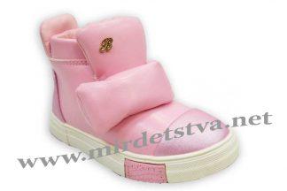 Ботинки для девочки Bona DRM-1 розовые