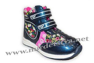 Ботинки для девочки Eebb W601