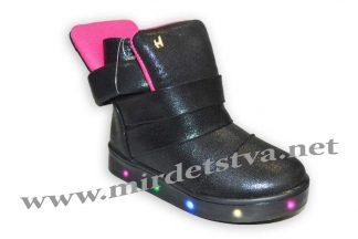 Ботинки для девочки Sabana D506-1 с подсветкой