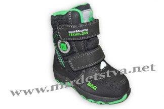 Ботинки для мальчика B&G термо RAY175-20