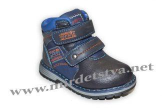 Ботинки для мальчика Eebb E6226 синие каблук Томаса