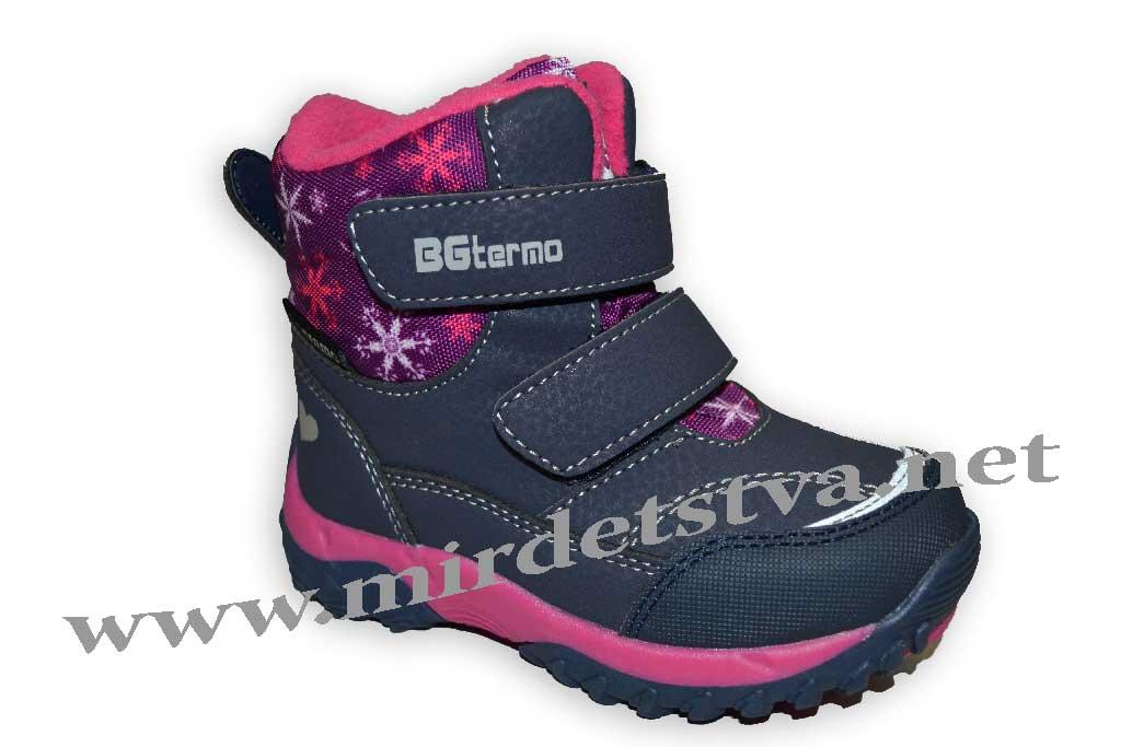 Ботинки зимние для девочки B G термо R181-614 сине-розовые 948d6af32d917
