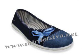 Детские тапочки для девочки Zetpol Zyta granatowa темно-синие