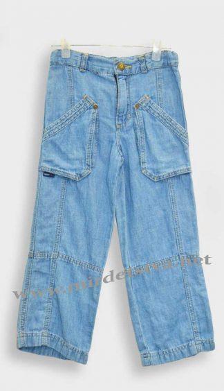 Джинсы для мальчика Tango Jeans ШР2-1 голубые