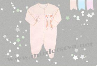 Комбинезон для новорожденных Бемби КБ116 с длинным рукавом