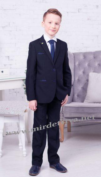 Школьный костюм на мальчика Новая форма Diego 09/3.1 синего цвета