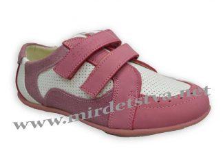 Детские кроссовки для девочки Scarlett B287 бело-розовые