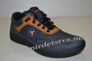 Кроссовки для мальчика Golovin 830-11-41 темно-синие