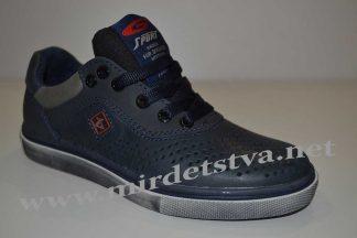 Кроссовки кожаные детские для мальчика Golovin 830-5(3)-41П