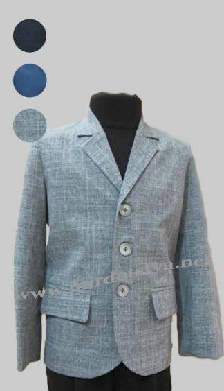 Пиджак школьный для мальчика Balu М-100 серый фото
