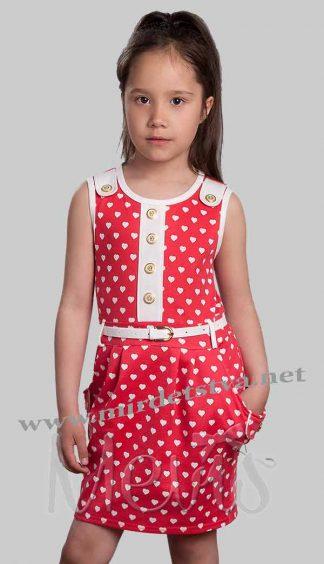Сарафан Mevis 1158-03 красный