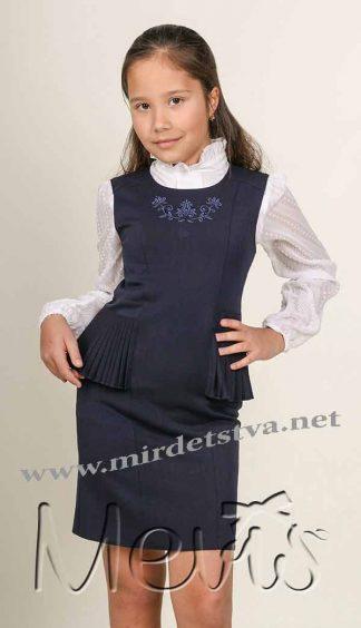 Сарафан школьный Mevis 1923-01 синий