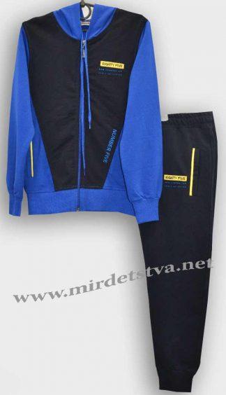 Спортивный костюм для мальчика Cegisa 4530 (4531) синий