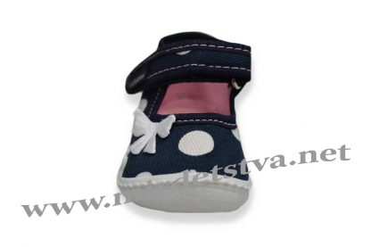 Тапочки текстильные для девочек Viggami Misia grochy