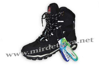 Зимние ботинки для мальчика B&G термо RAY185-61