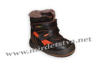 Зимние ботинки для мальчика MXM C-M1164-C