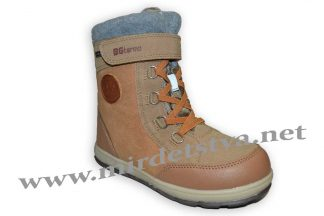 Зимние подростковые ботинки B&G термо R181-60 бежевые